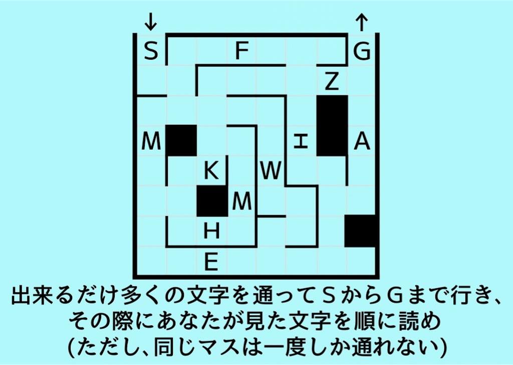 f:id:Zakuron135792:20210716170813j:image