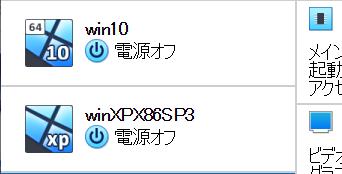f:id:Zarat:20200130224825p:plain