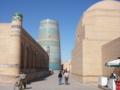 Khiva (Uzbekistan)