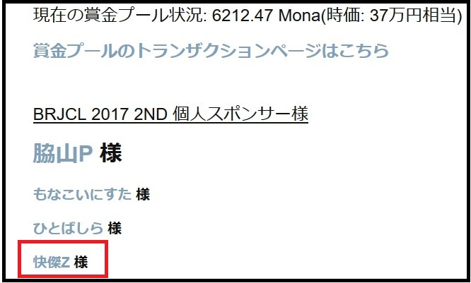 f:id:Zbaron:20171009093919j:plain