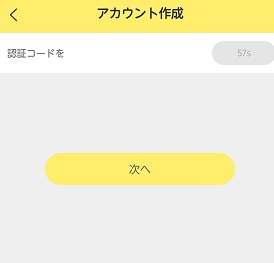f:id:Zbaron:20180112002435j:plain