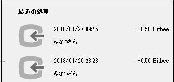 f:id:Zbaron:20180127203351j:plain
