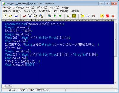f:id:Zellij:20110420003440j:image