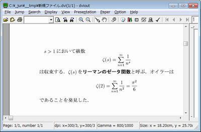 f:id:Zellij:20110420003628j:image