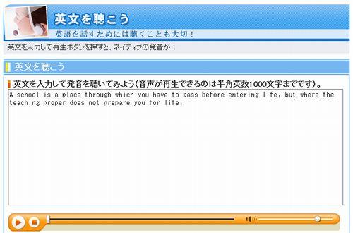 f:id:Zellij:20110915222241j:image