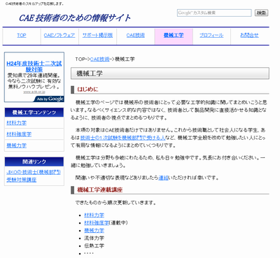 http://jikosoft.com/index.html
