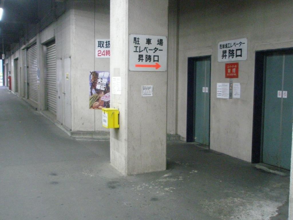 f:id:Zentokachinoriai:20180302203508j:plain