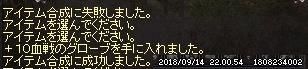 f:id:Zepairu:20180915020310p:plain