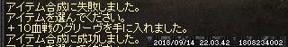 f:id:Zepairu:20180915020315p:plain