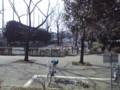 駒沢公園ドッグランは改修工事中です #wanko
