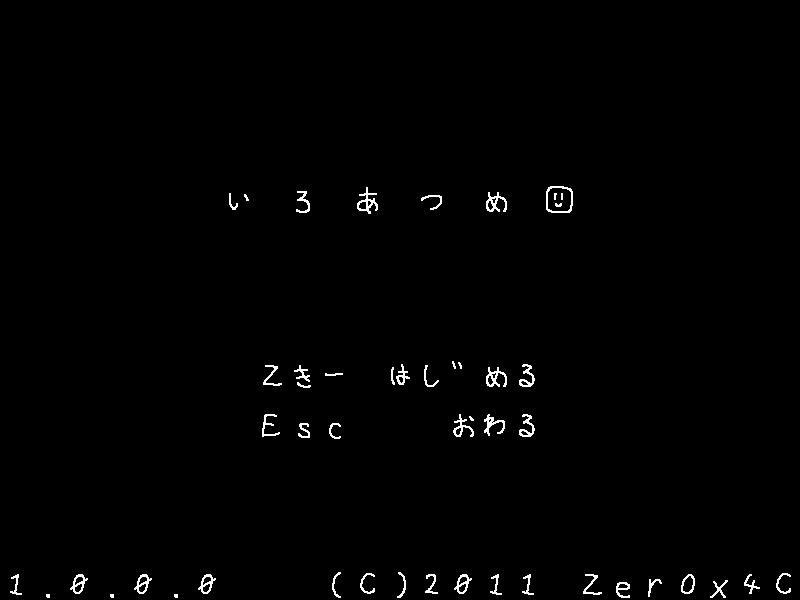f:id:ZerOx4C:20111113101322p:image:w200:left