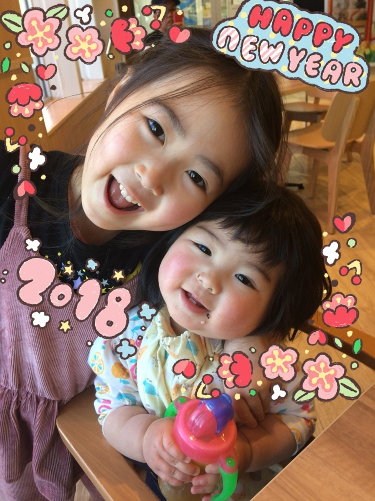 f:id:Zero-CooL:20180104233519j:plain