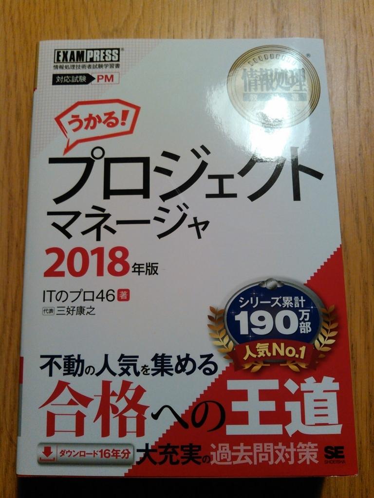 f:id:Zero-CooL:20180106001525j:plain