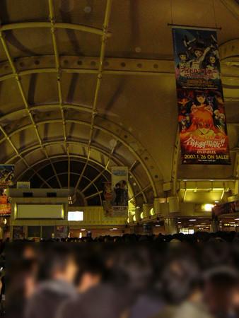 題名『C71・1日目 Scene.01 開幕前狂騒曲in国際展示場駅』