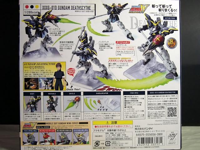 題名『HCM-Pro 54-00 ガンダムデスサイズ カットNo.001』