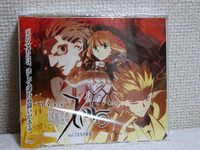 題名『Fate/Zero ドラマCD Vol.02 CDケース』