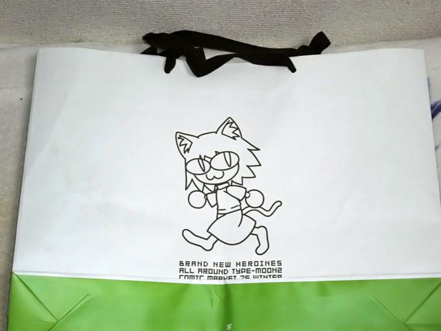 題名『AATM2 紙袋・裏面』