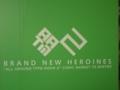 [コミケ][TYPE-MOON]題名『C75・2日目:TYPE-MOON今回のロゴ』