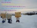 [フィギュア][GoodSmileCompany][ねんどろいど][TYPE-MOON][雪]題名『雪中行軍』