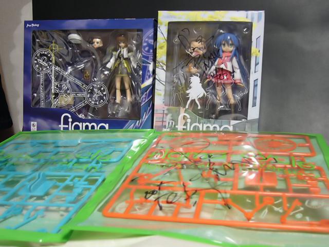 2009年02月10日 figmaサイクルキャンペーンの戦利品