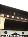 [風景・景観][神社・仏閣]長野市・善光寺ご開帳 カットNo.006