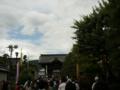 [風景・景観][神社・仏閣]長野市・善光寺ご開帳 カットNo.002