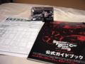 [モータースポーツ][イベント]東京スペシャルインポートカーショー2009