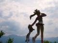 [フィギュア][ALTER][爆裂天使][空]アルター 『爆裂天使』 エイミー カットNo.005