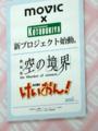 [フィギュア][WonderFestival][WF2009夏][コトブキヤ][空の境界]コトブキヤ 劇場版 空の境界 黒桐鮮花 カットNo.000