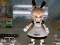 [フィギュア][WonderFestival][WF2009夏][コトブキヤ]コトブキヤ ホイホイさん カットNo.002