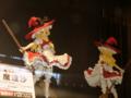[フィギュア][WonderFestival][WF2009夏][グリフォン][東方Project]グリフォンエンタープライズ 東方Project 霧雨魔理沙 カットNo.001