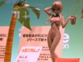 [フィギュア][WonderFestival][WF2009夏][WAVE][けいおん!]WAVE BEACH QUEENS けいおん! 秋山 澪 カットNo.001