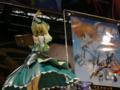 [フィギュア][WonderFestival][WF2009夏][ALTER][リリカルなのは]アルター 魔法少女リリカルなのはStrikerS シャマル カットNo.001