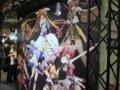 [フィギュア][WonderFestival][WF2009夏][ALTER][リリカルなのは]アルター 魔法少女リリカルなのはシリーズ カットNo.001