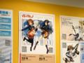 [フィギュア][WonderFestival][WF2009夏][ALTER][けいおん!]アルター けいおん! カットNo.001