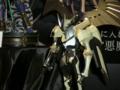 [フィギュア][WonderFestival][WF2009夏][VOLKS][スーパーロボット大戦]ボークス スーパーロボット大戦 ディス・アストラナガン カットNo.001