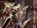 [フィギュア][WonderFestival][WF2009夏][VOLKS][斬魔大聖デモンベイン]ボークス N.E.X.T. デモンベイン カットNo.002