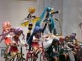 [フィギュア][WonderFestival][WF2009夏][MAXFACTORY][figma][らき☆すた][涼宮ハルヒの憂鬱][VOCALOID]ワンホビ10 figma スクーター、自転車、ボードなど