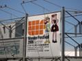[フィギュア][WonderFestival][WF2009夏]お帰りなさいワンフェス!