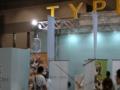 [イベント][コミケ][同人誌][TYPE-MOON]コミケ76・2日目:TYPE-MOONブース カットNo.002