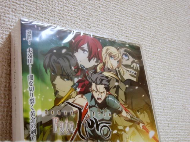 コミケ76・1日目の戦果:ドラマCD『Fate/Zero Vol.3 -散りゆく者たち-』