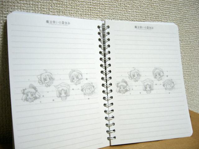 C76・2日目戦果:TYPE-MOON夏休みセット・ノート内面