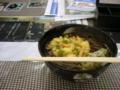 [おねがい☆ツインズ][食事]縁川商店(Yショップ ニシさま)にて