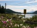 [風景・景観][空][鉄道][湖]JR大糸線 海ノ口駅近く
