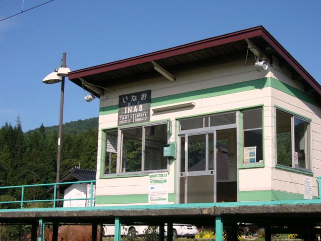JR大糸線 稲尾駅