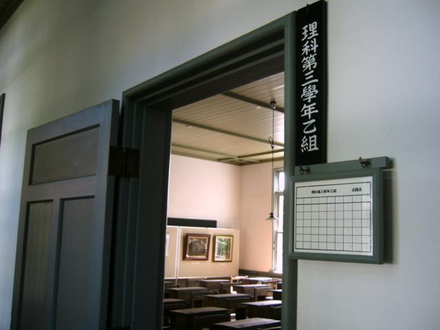 旧制松本高等学校 カットNo.006