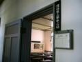[風景・景観][建築][おねがい☆ツインズ]旧制松本高等学校 カットNo.006