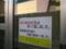 軽井沢・チャーチストリート(営業終了していた(´・ω・`) )