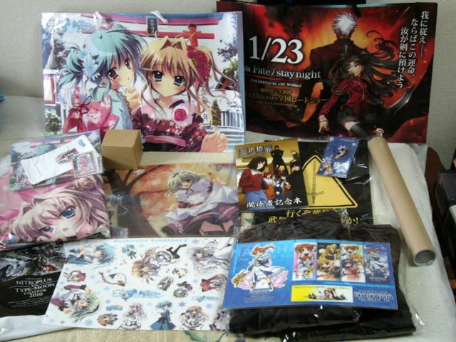コミックマーケット77・1日目の戦果