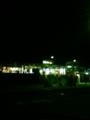 [風景・景観]ひとりごと@中央自動車道・恵那峡SA